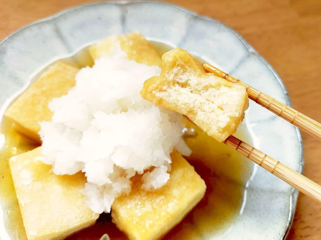 高野豆腐のレシピまとめ