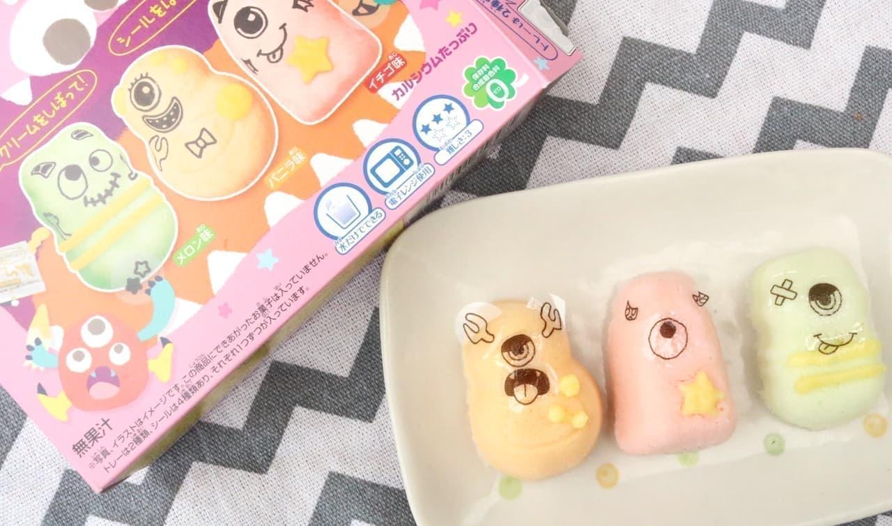 知育菓子「ケーキモンスター」