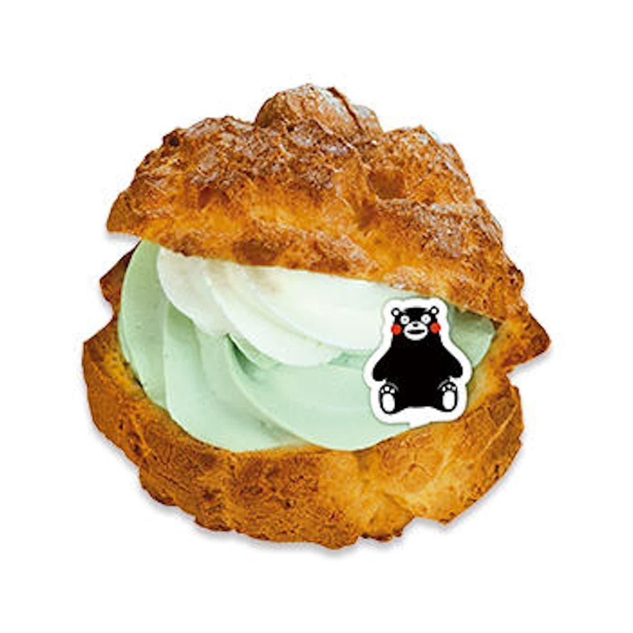 不二家 新作ケーキ 窯焼きダブルシュークリーム(熊本県産肥後グリーンメロン)