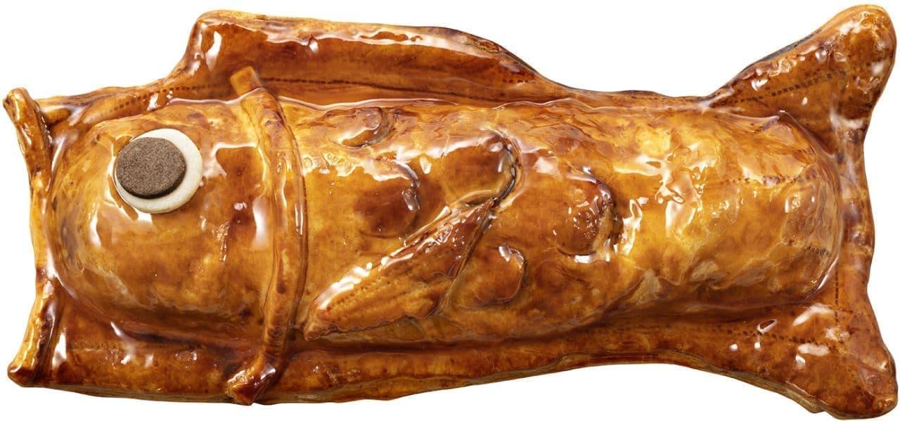 「鯉アップルパイ」ユーハイムに