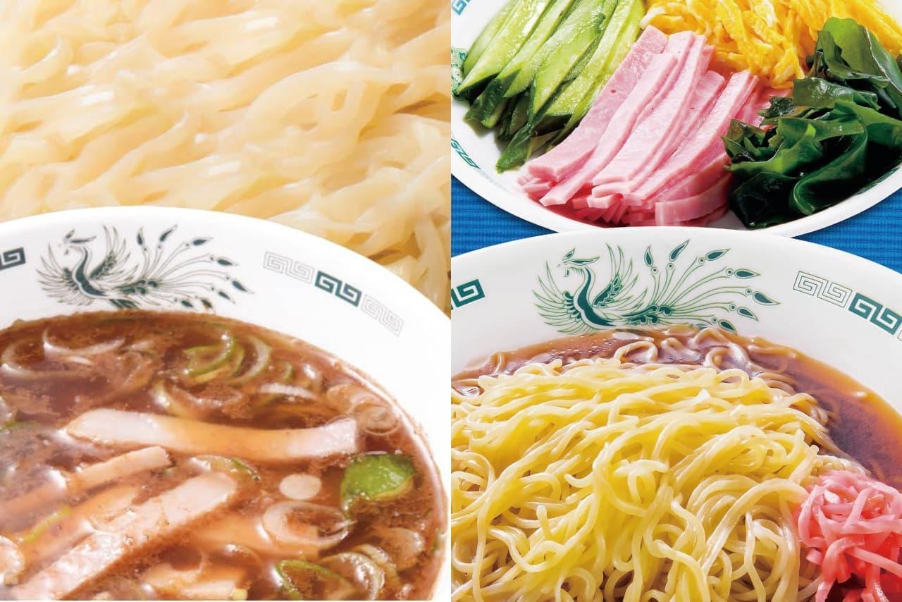 日高屋「黒酢しょうゆ冷やし麺」「和風つけ麺」