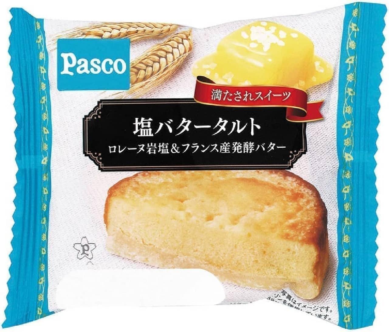 パスコ「塩バタータルト」