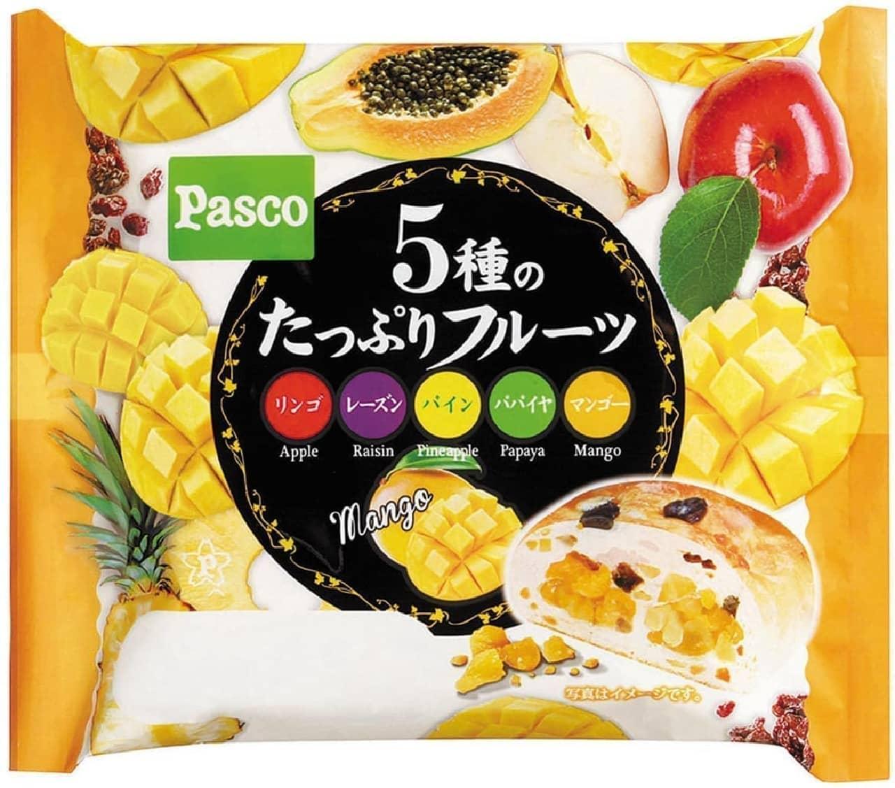 パスコ「5種のたっぷりフルーツ(リンゴ、レーズン、パイン、パパイヤ、マンゴー)」