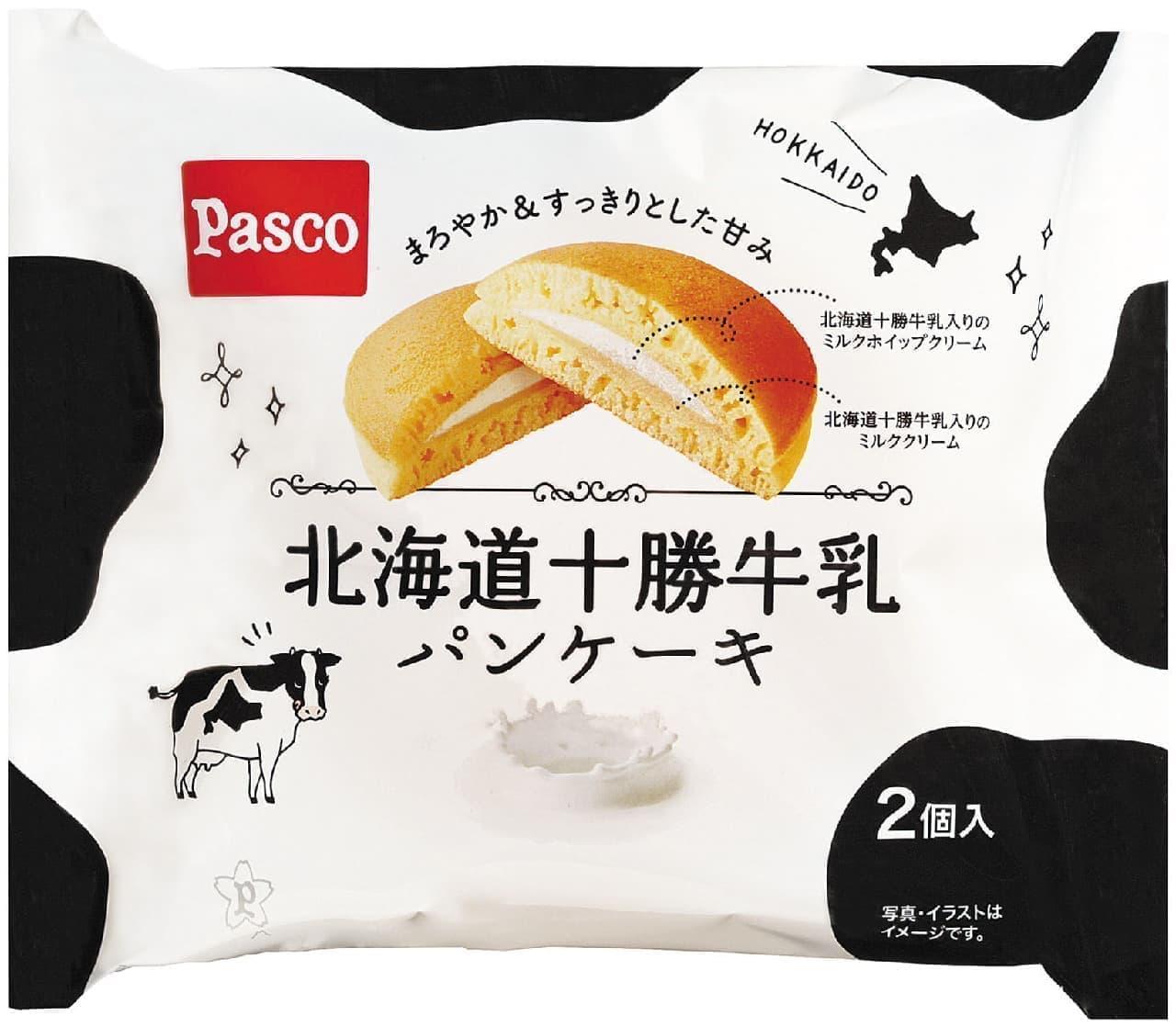 パスコ「北海道十勝牛乳パンケーキ2個入」