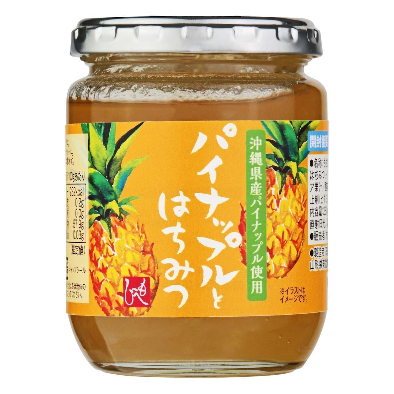 銀座コージーコーナー「もへじ 沖縄県産パイナップル使用 パイナップルとはちみつ」