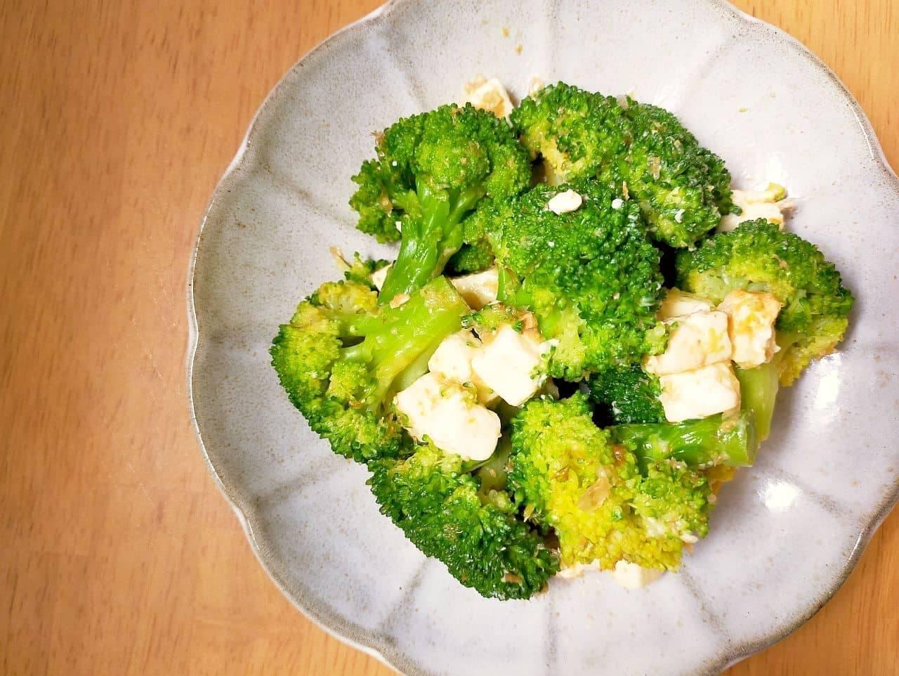 絶品レシピ「ブロッコリーのクリームチーズ和え」
