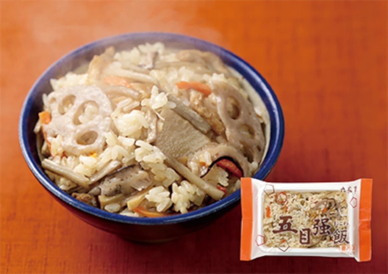 六花亭「冷凍マルセイバターサンド4個入」「冷凍強飯」