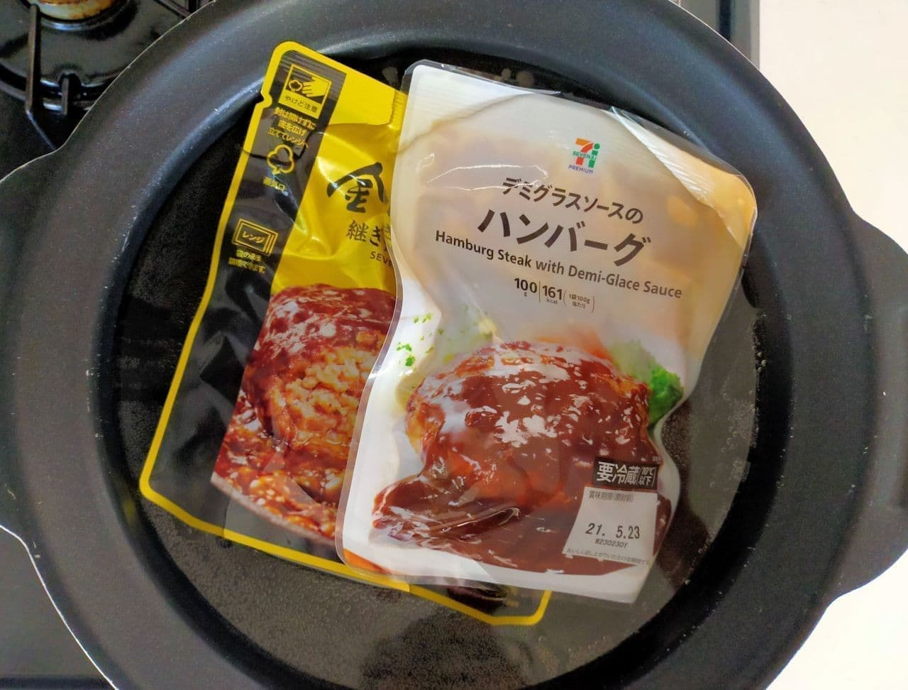 「7プレミアム デミグラスハンバーグ」と「7プレミアムゴールド 金の直火焼ハンバーグ」食べ比べ