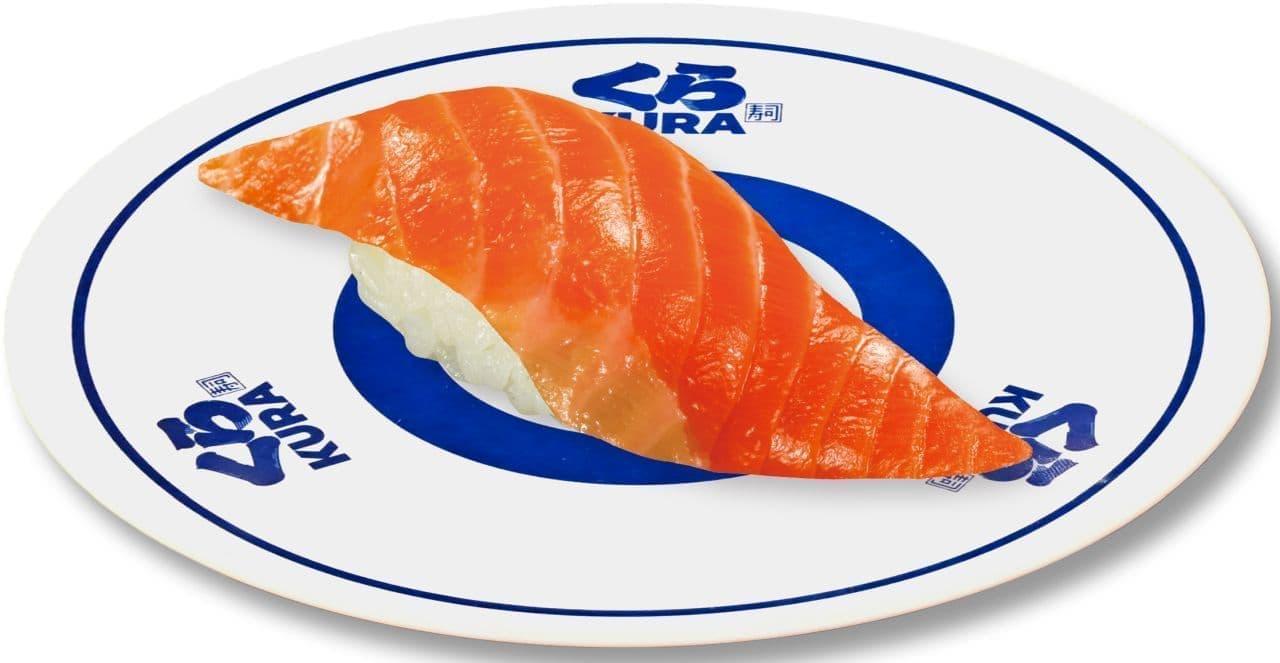 くら寿司「ふくいサーモン」
