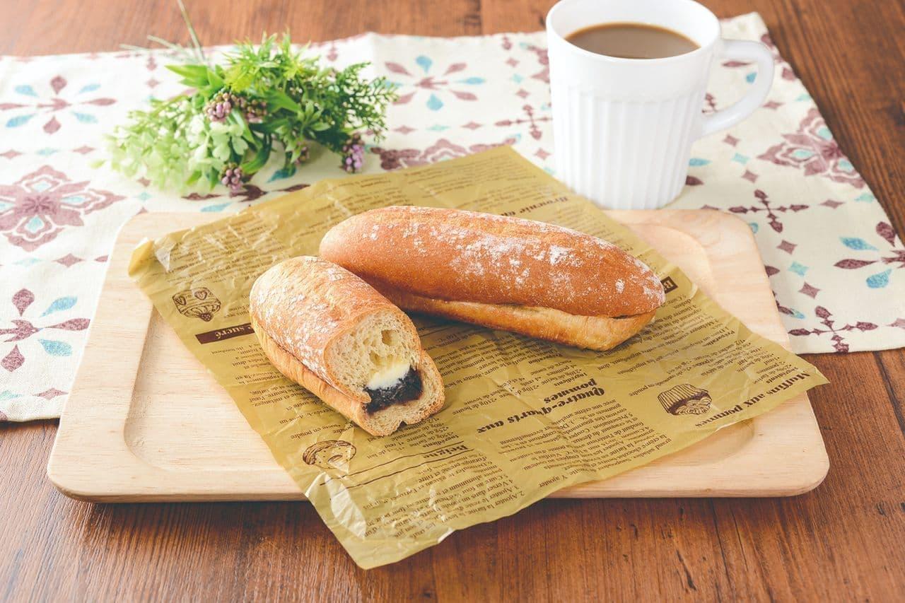 ローソン「もち麦のあんフランスパン 発酵バター入りマーガリン使用」