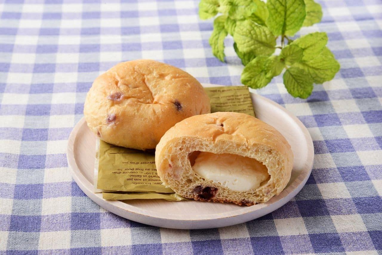ローソン「もち麦ぱん チーズクリーム&ダブルベリー2個入」