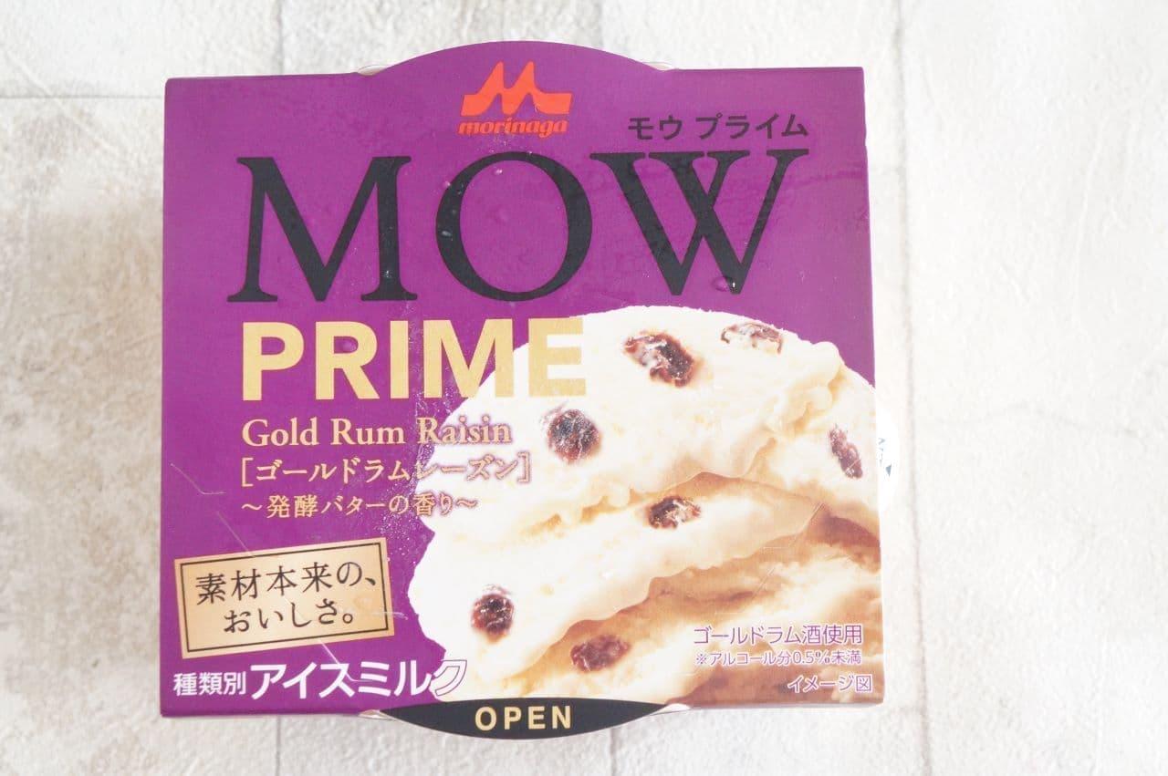 モウ プライム ゴールドラムレーズン~発酵バターの香り~