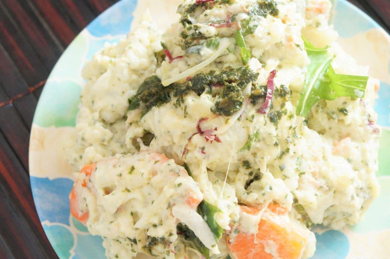 成城石井自家製「大分県産大葉のポテトサラダ」