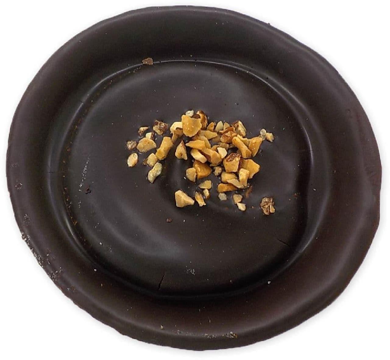 セブン-イレブン「アーモンドチョコタルト」