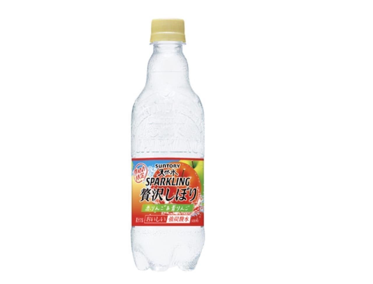 期間限定「サントリー天然水リング 贅沢しぼり 赤りんご&青りんご」