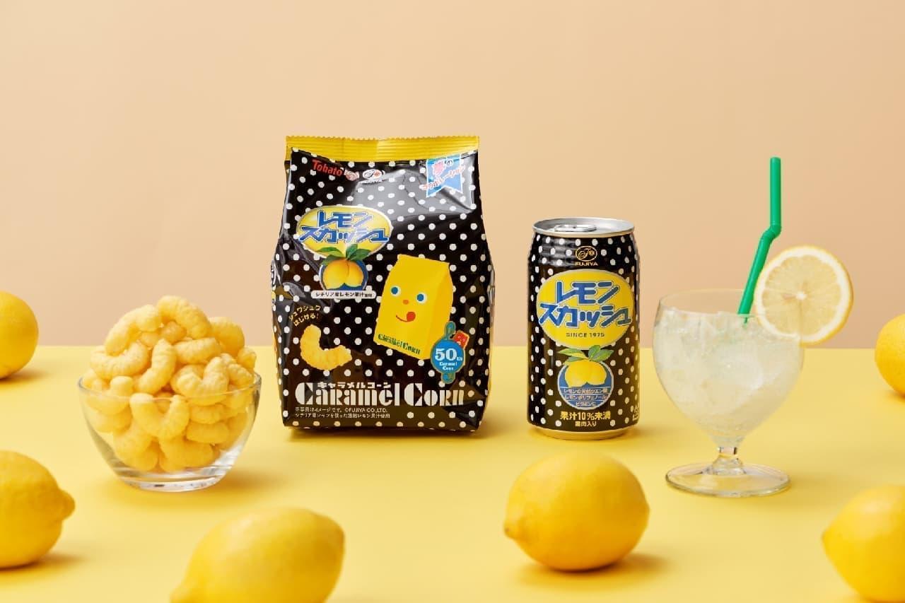 東ハトと不二家のコラボ商品「キャラメルコーン・レモンスカッシュ味」