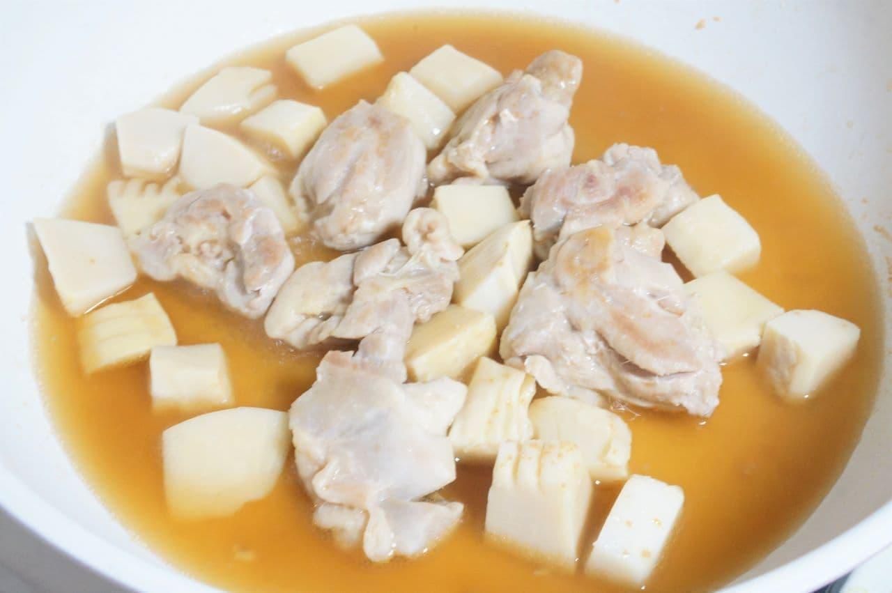 「鶏肉たけのこ旨煮」簡単レシピ