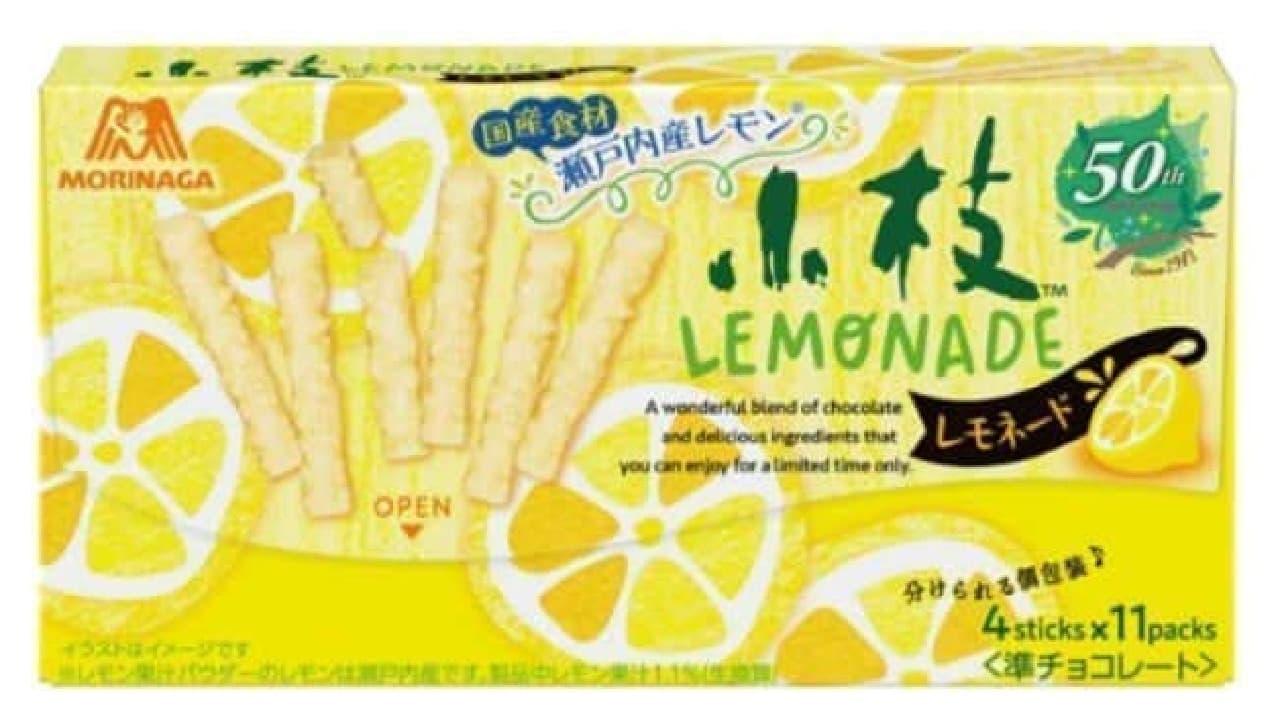 レモンさわやか「小枝<レモネード>」