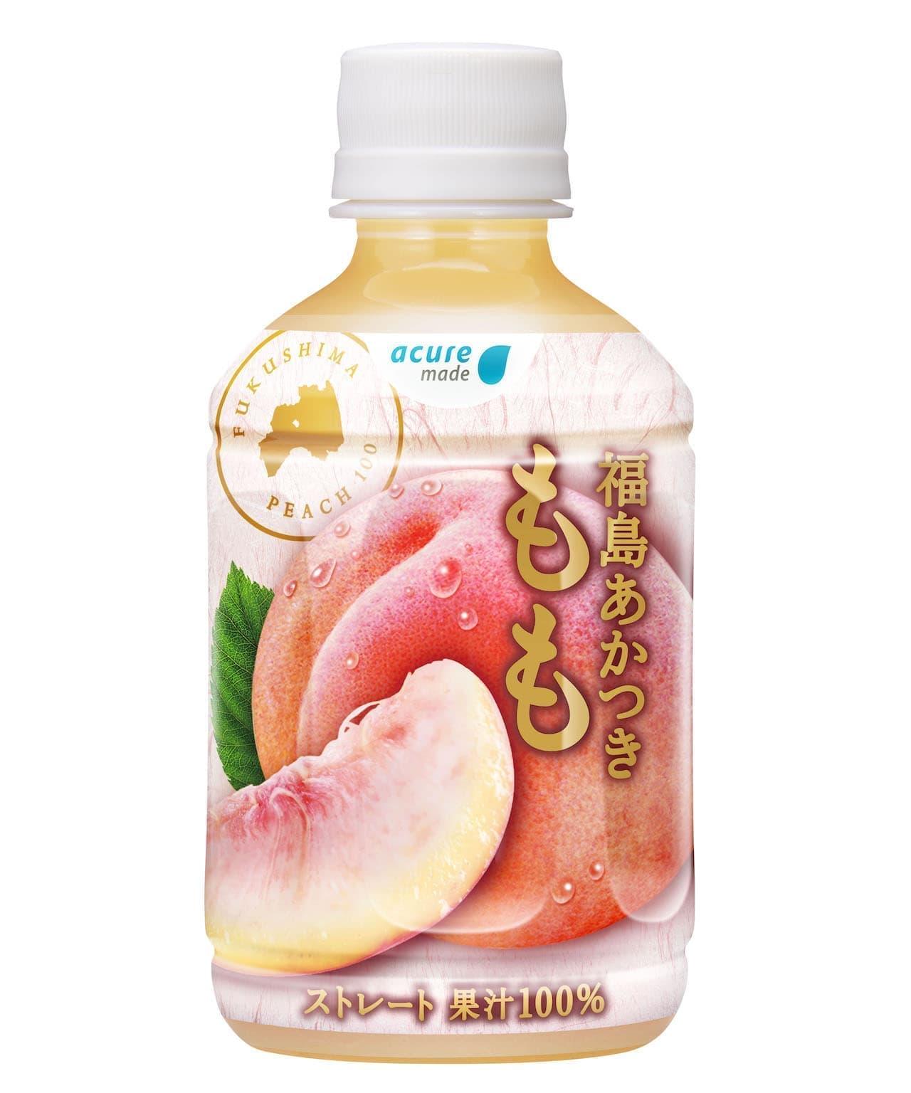 アキュアメイド「福島あかつきもも」今年もストレート果汁100%