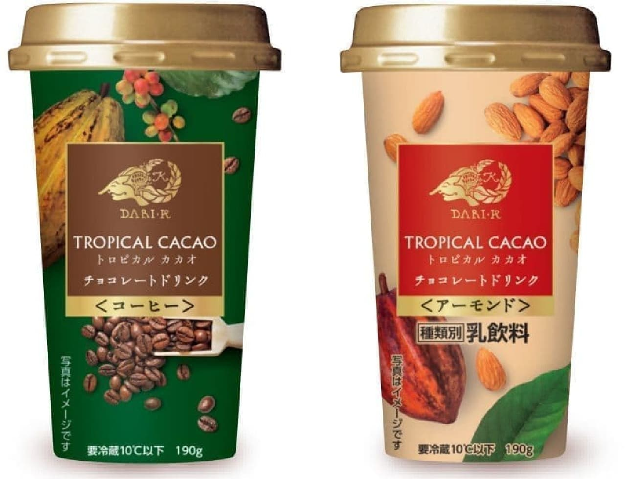 TROPICAL CACAO チョコレート・ドリンク