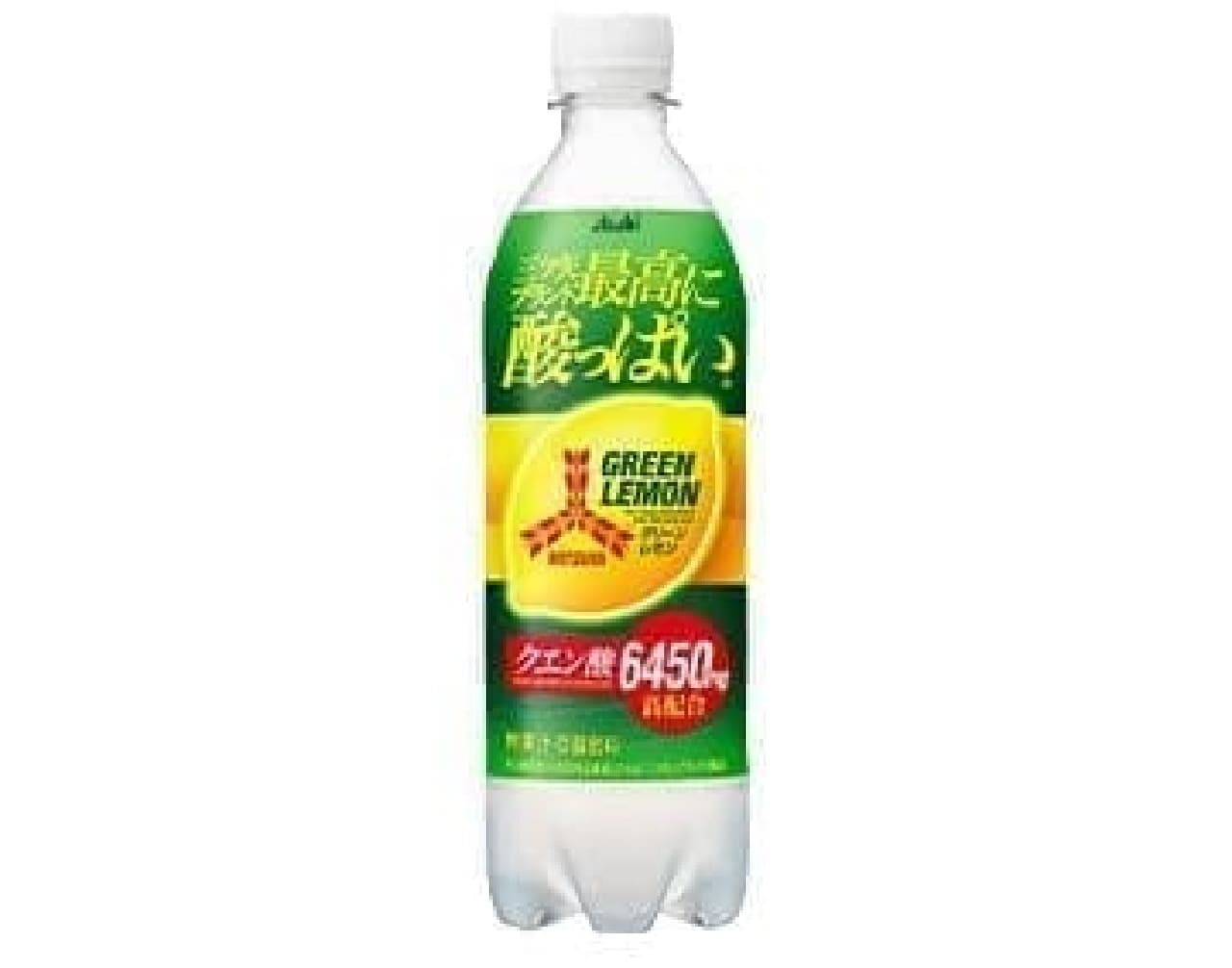 アサヒ飲料「『三ツ矢』グリーンレモン」