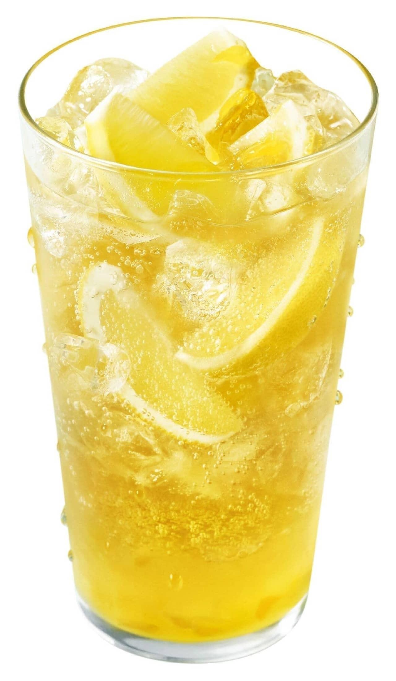 モスバーガー「まるごと!レモンのジンジャーエールwith甘夏ソース <熊本県産甘夏果汁0.5%使用>」