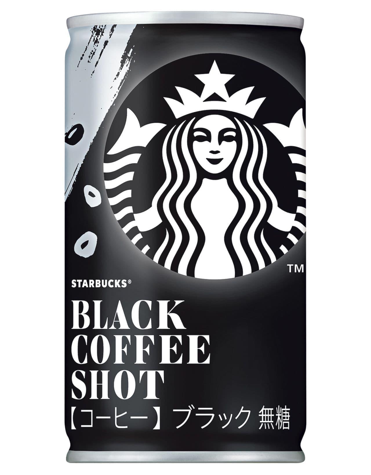 スターバックス ブラックコーヒーショット