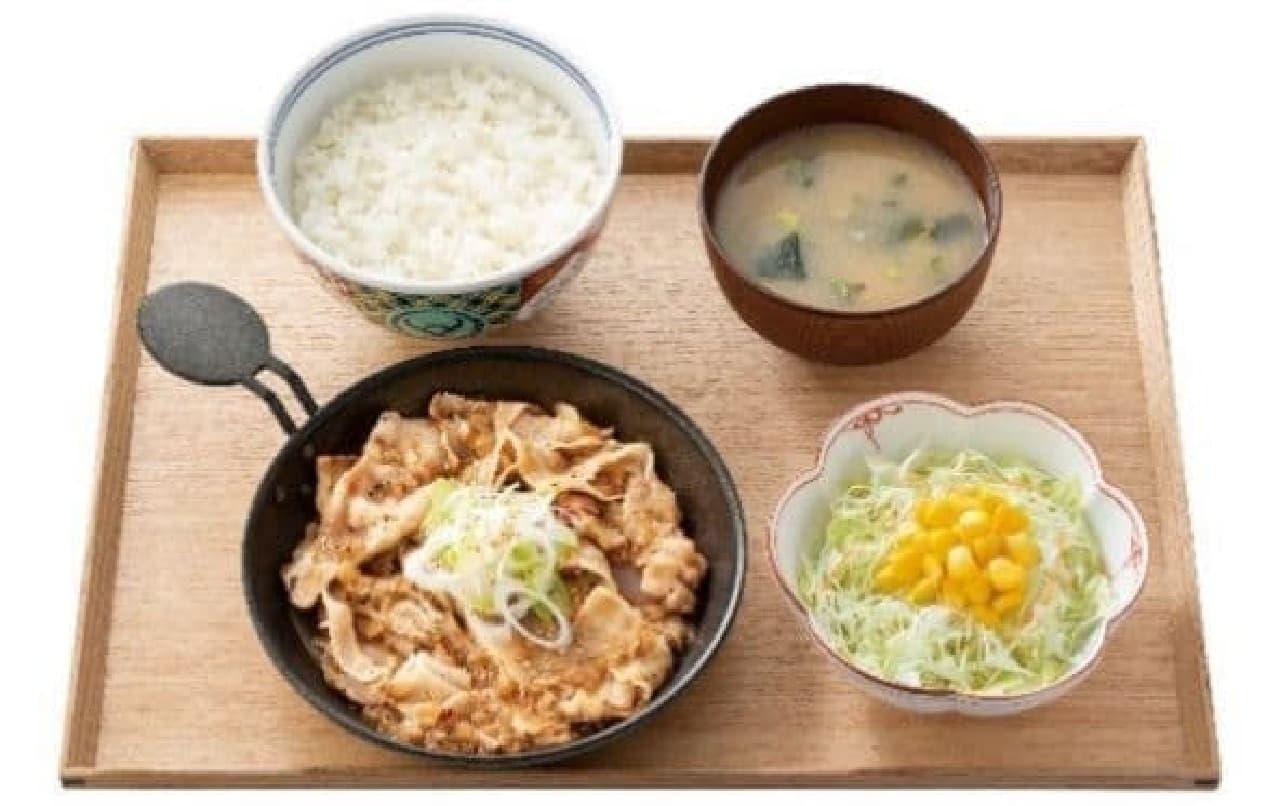 吉野家「ねぎ塩豚丼定食」