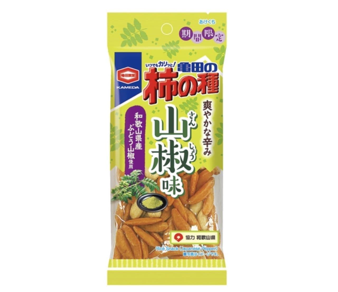 亀田製菓「50g 亀田の柿の種 山椒味」