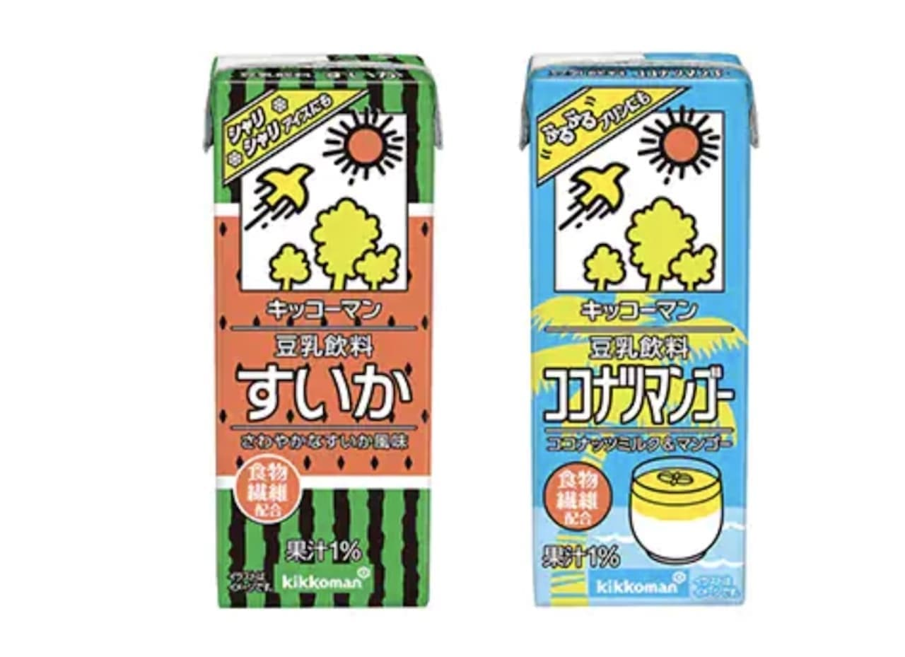 「キッコーマン 豆乳飲料 すいか」「キッコーマン 豆乳飲料 ココナツマンゴー」期間限定
