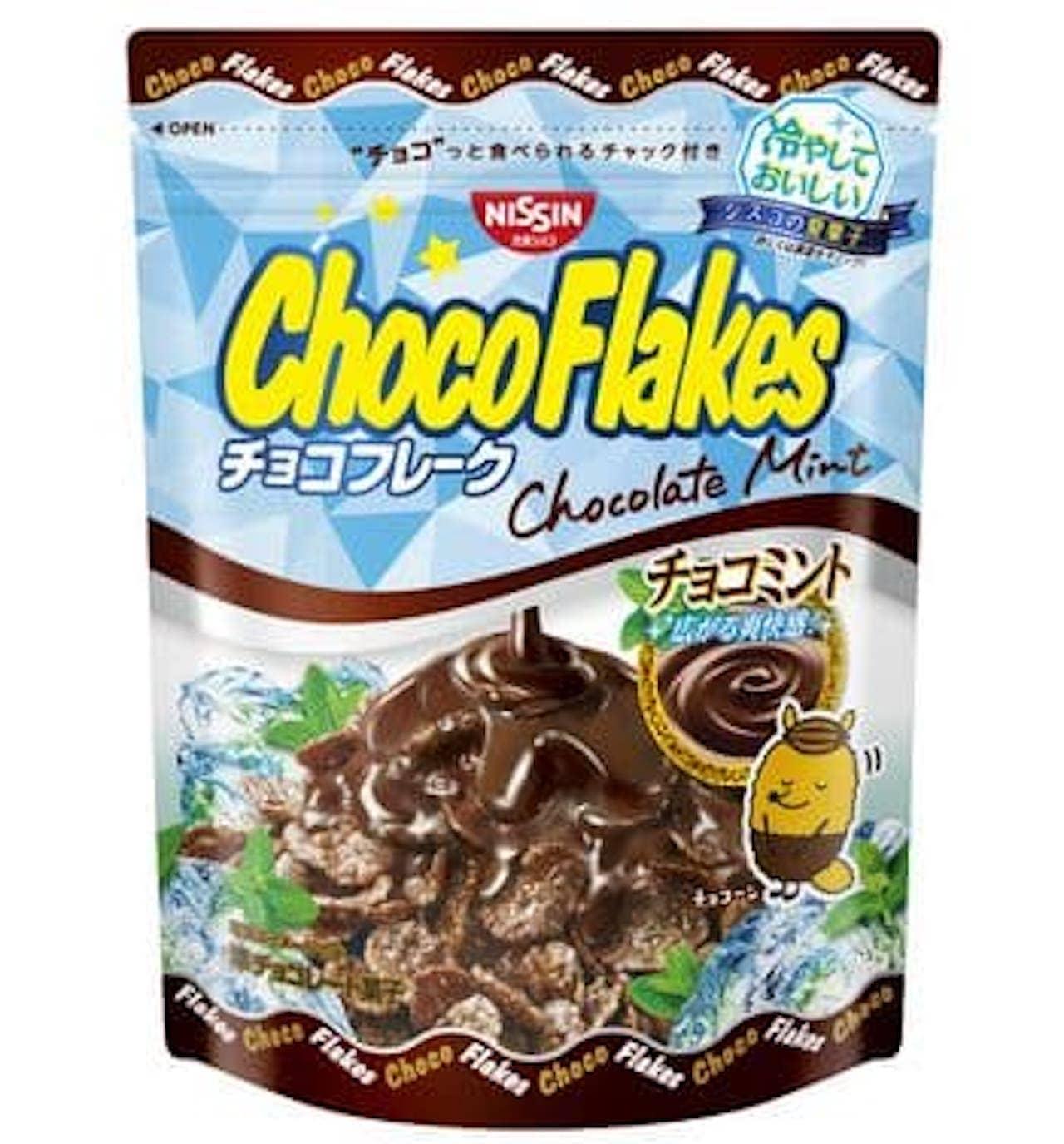 日清シスコ「チョコフレーク チョコミント」