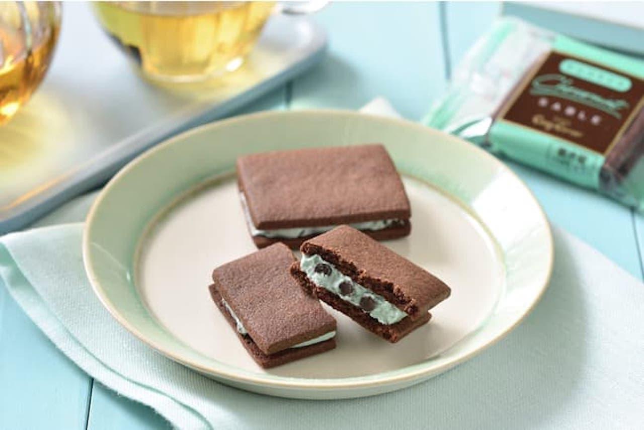 銀座コージーコーナー「チョコミントサブレ」