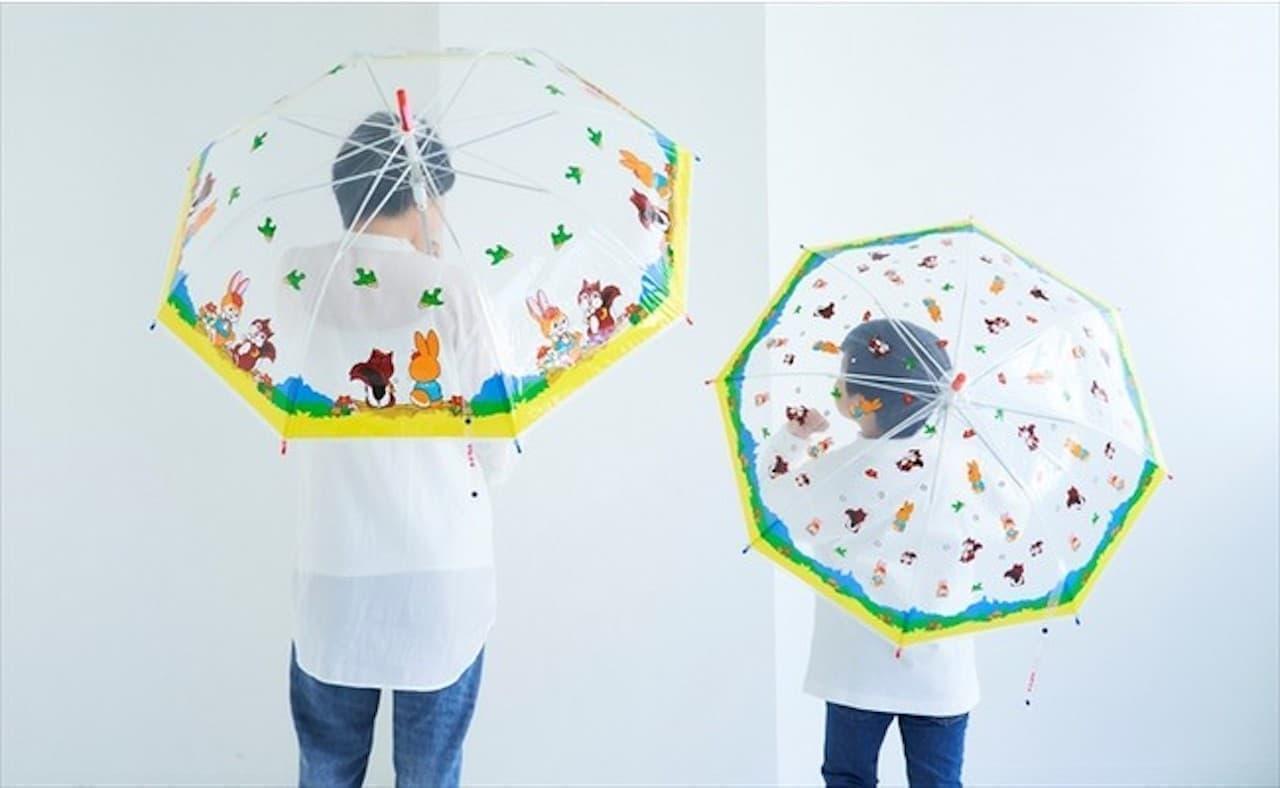 「クッピーラムネ柄の傘」がヴィレヴァンオンラインに新登場