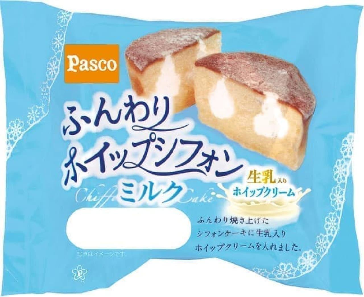 敷島製パン「ふんわりホイップシフォン ミルク」