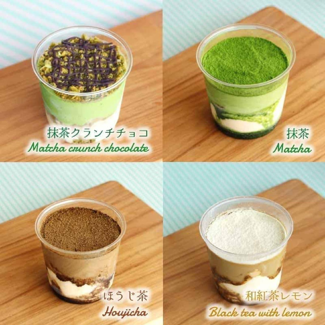 d:matcha「抹茶クランチチョコティラミス食べ比べセット」