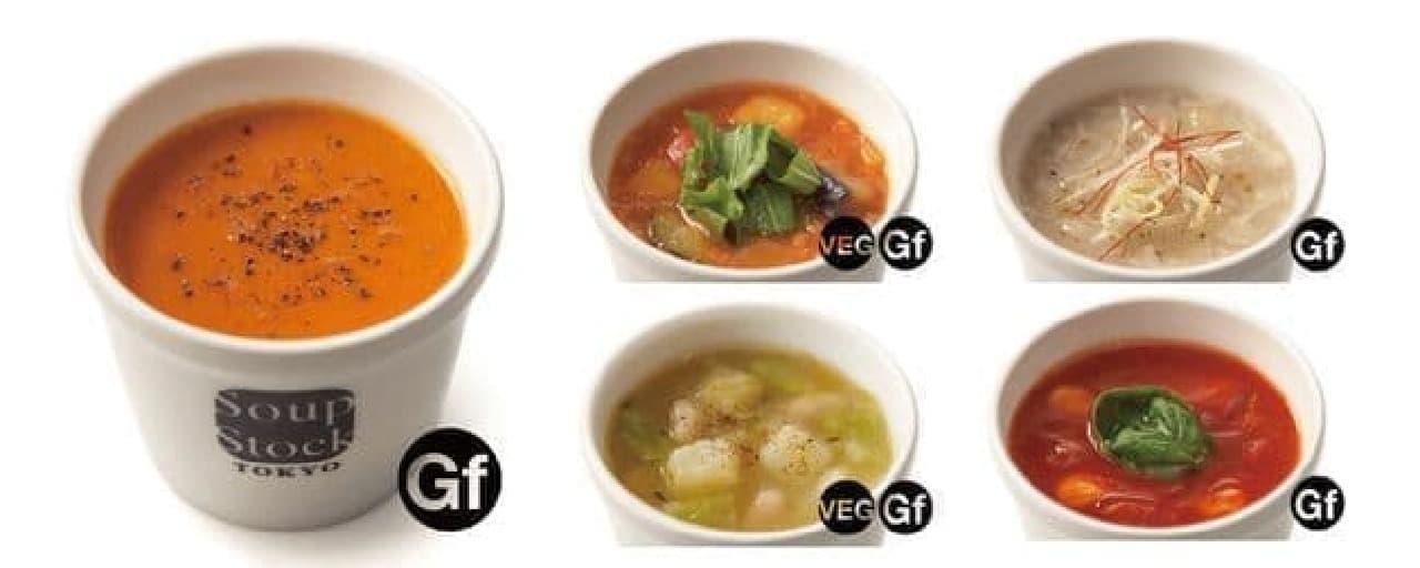 スープストックトーキョー グルテンフリー対応スープ