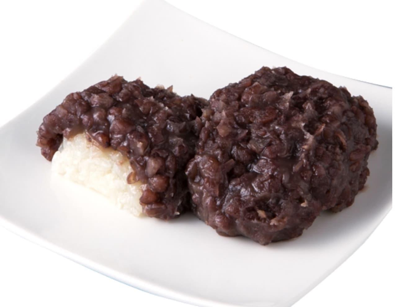 シャトレーゼ「十勝小豆おはぎ2個入」