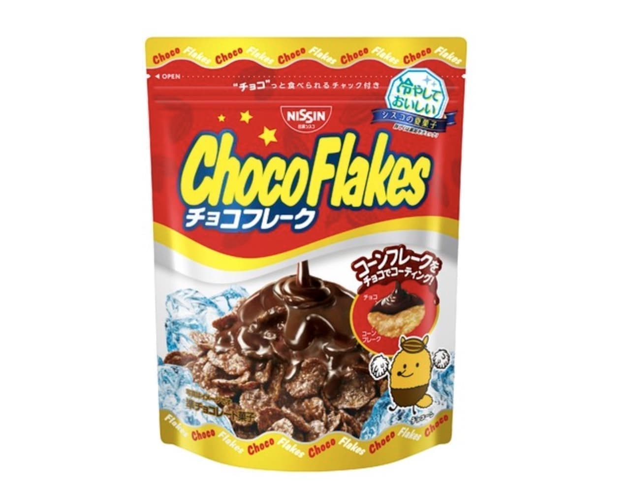 日清シスコ「チョコフレーク 冷やしてパッケージ」