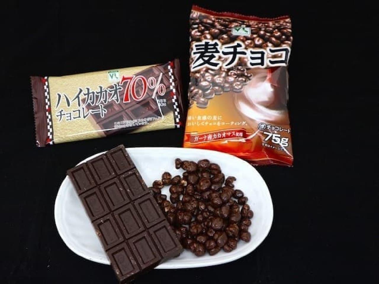 ローソンストア100「VL麦チョコ」「VLハイカカオ70%チョコレート」