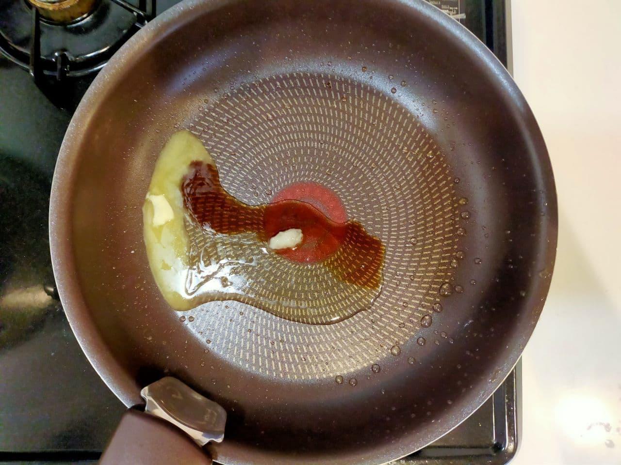 「鶏ささみのバターソテー」レシピ