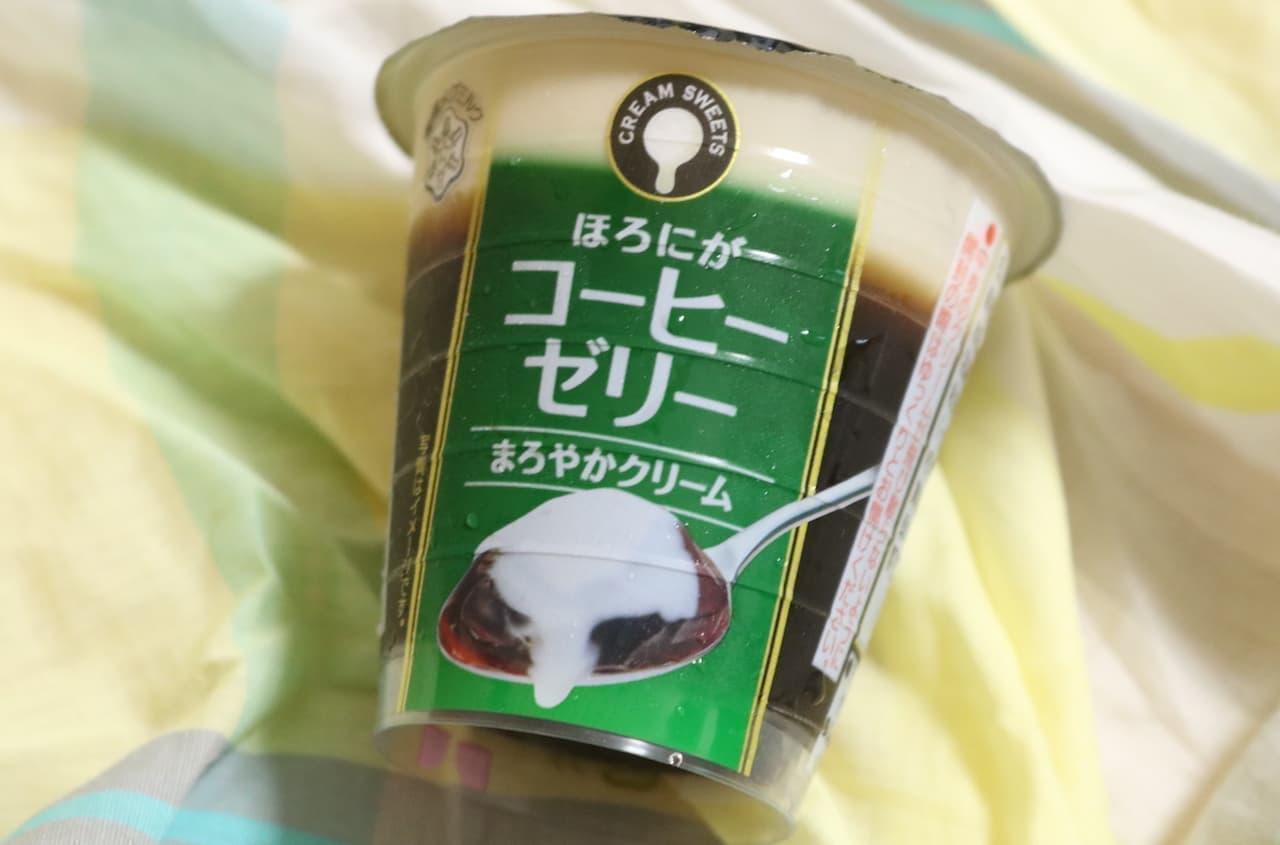 雪印メグミルク「CREAM SWEETS コーヒーゼリー」