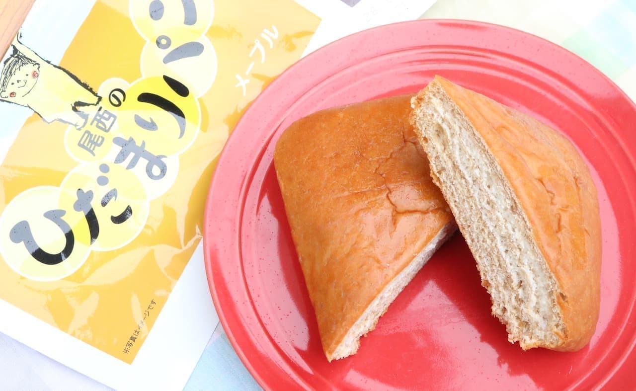 尾西のひだまりパン メープル