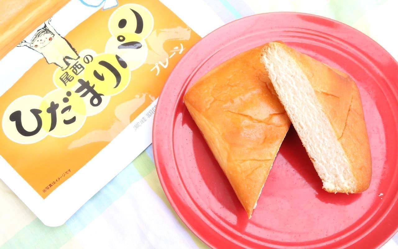 尾西のひだまりパン プレーン