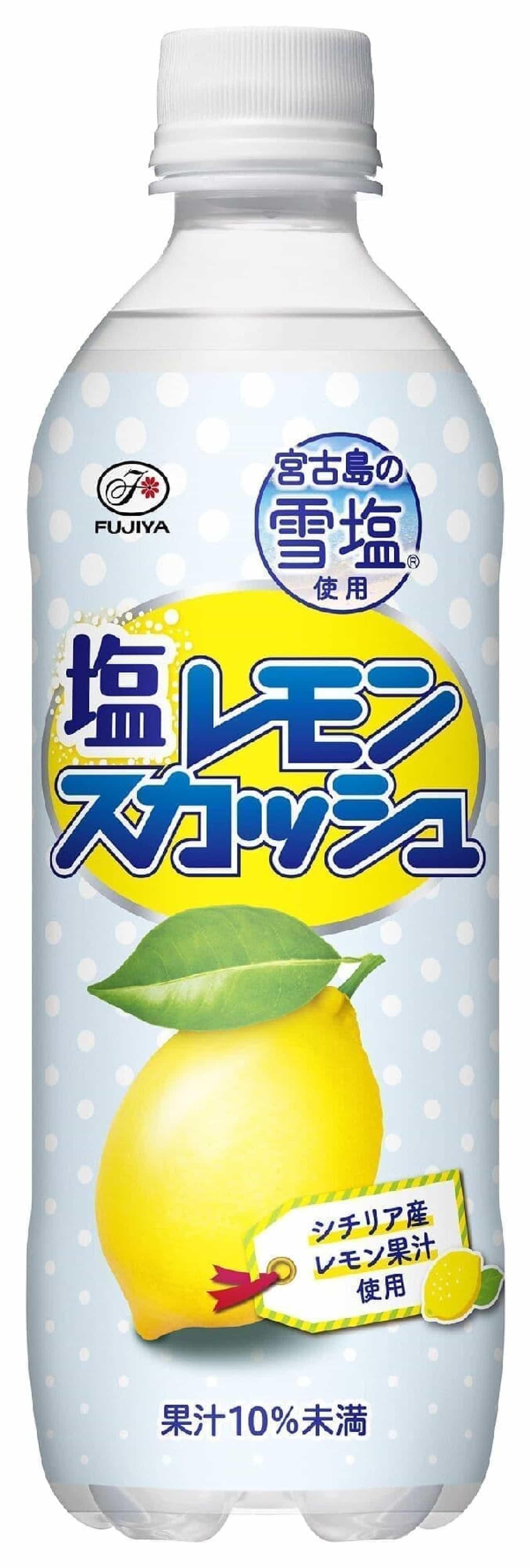 不二家の定番炭酸飲料「塩レモンスカッシュ」