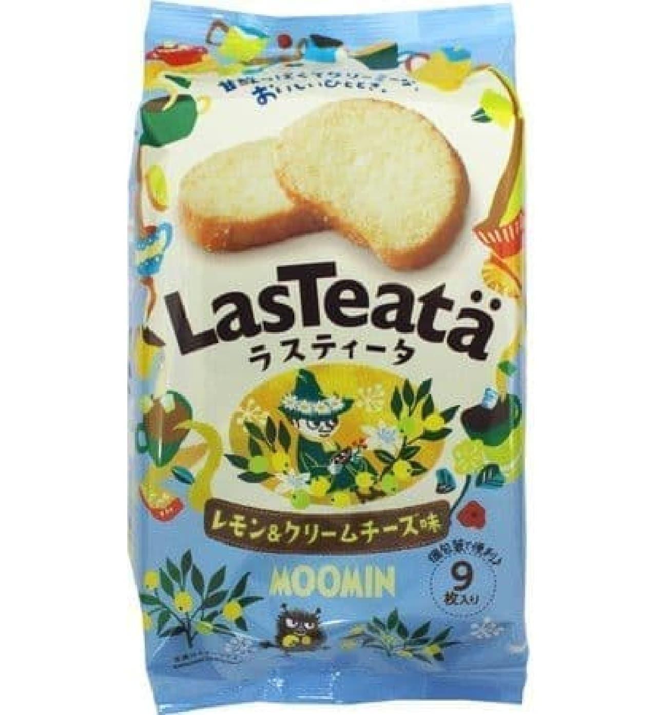 ラスティータ レモン&クリームチーズ味