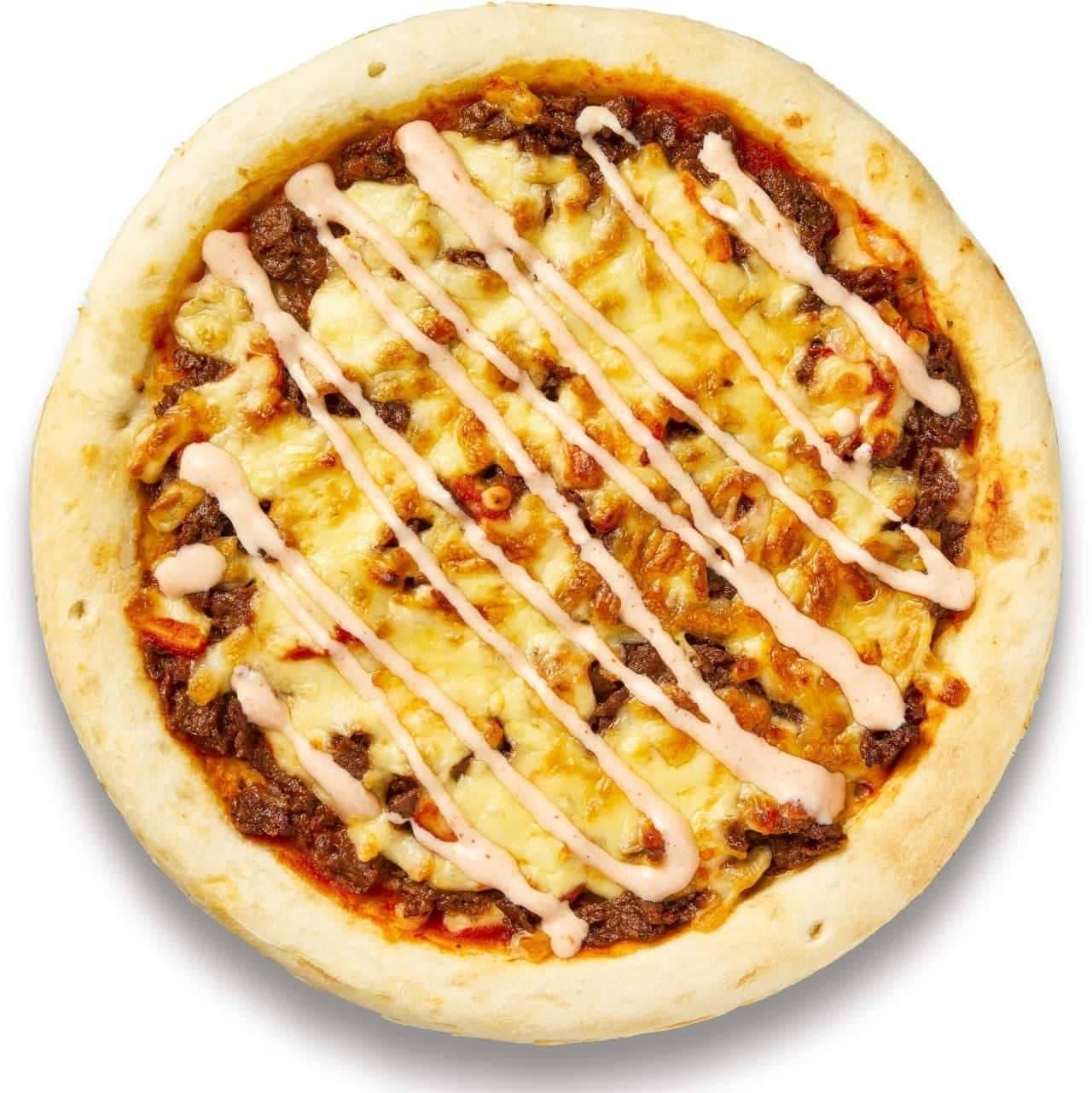 イケア「プラントベース ケバブピザ」