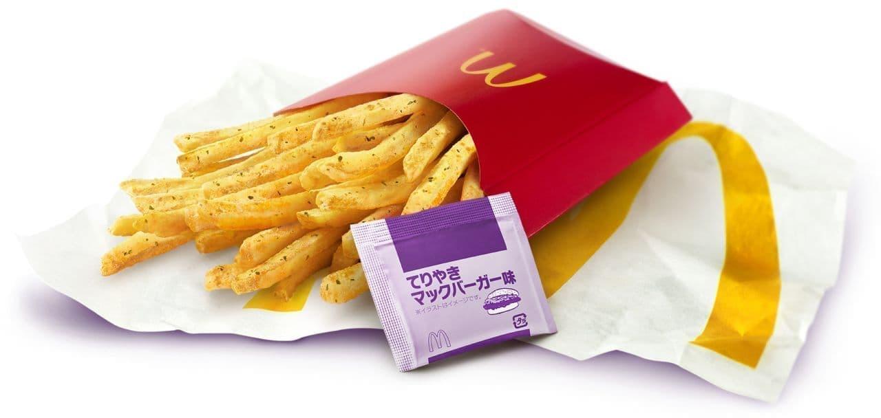 マクドナルド「シャカシャカポテト てりやきマックバーガー味」