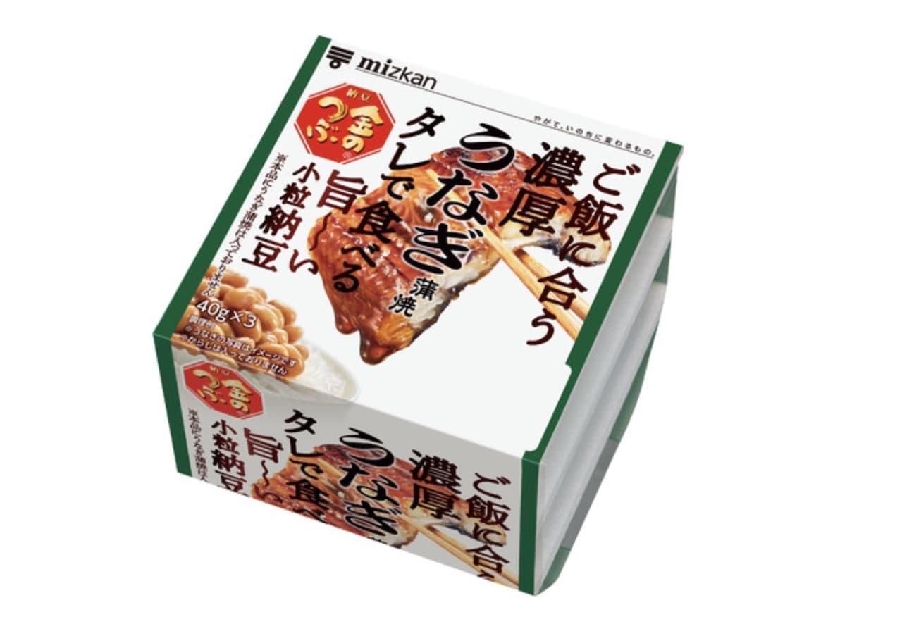 ミツカン「金のつぶ ご飯に合う濃厚うなぎ蒲焼タレで食べる旨~い小粒納豆」