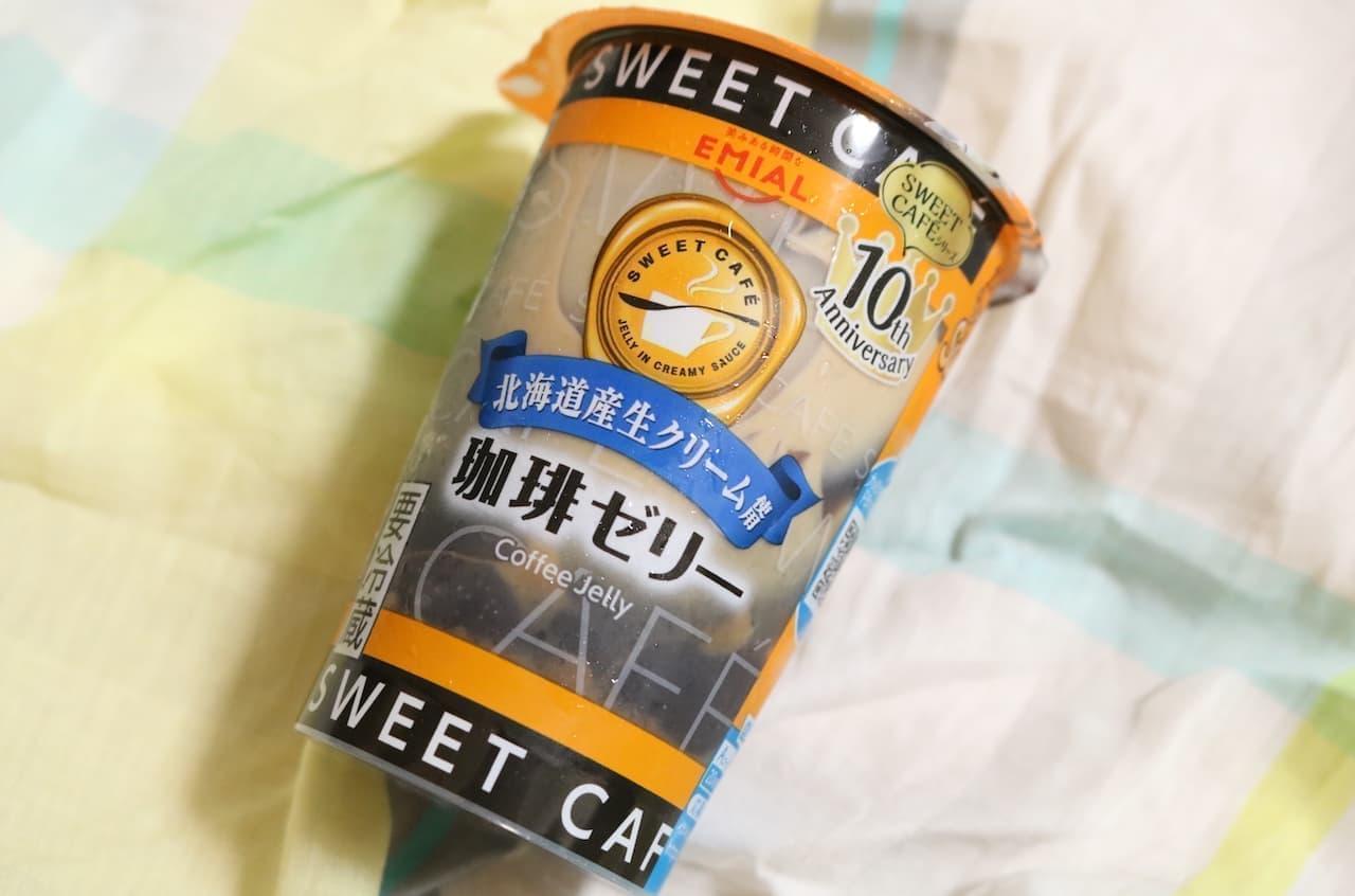 安曇野食品工房「SWEET CAFE 珈琲ゼリー」