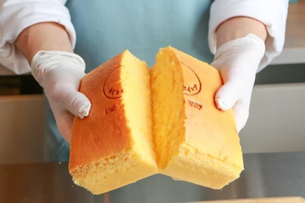 純生カステラ専門店「キミとホイップ」